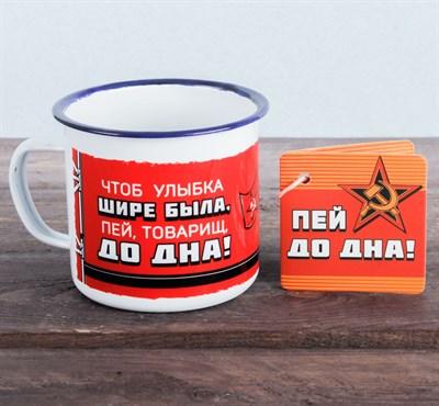Кружка «СССР», эмалированная, 350 мл - фото 883237